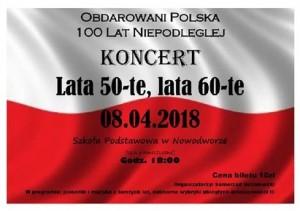 411x0_koncert-lata50-60-plakat
