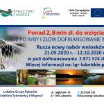 plakat_nabory_4_2020